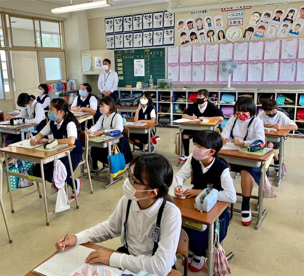 f:id:fukugawa-es:20201009165529j:image
