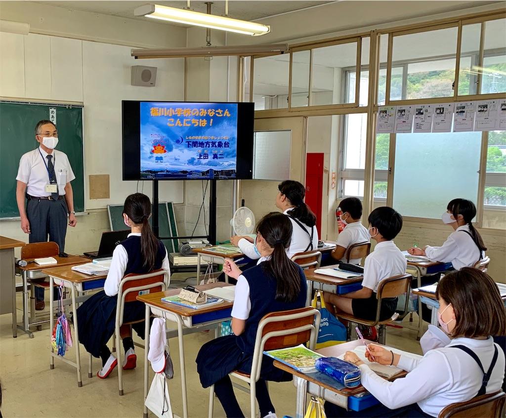 f:id:fukugawa-es:20201009165541j:image