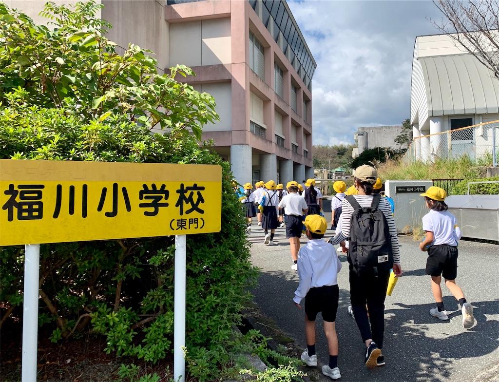 f:id:fukugawa-es:20201012124939j:image