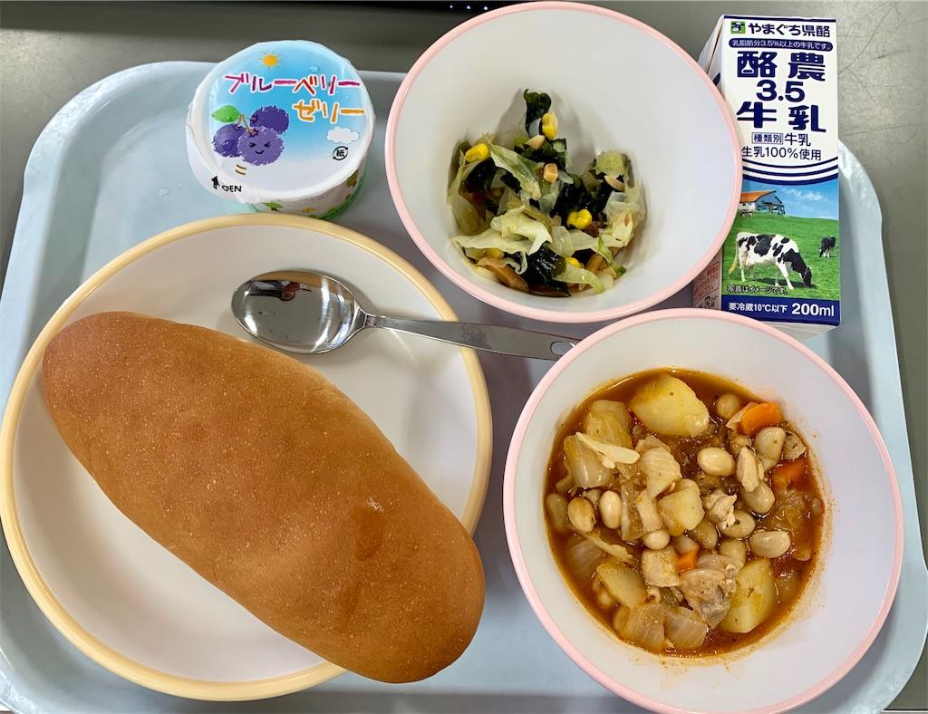 f:id:fukugawa-es:20201012135830j:image