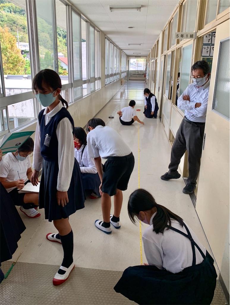 f:id:fukugawa-es:20201012150559j:image
