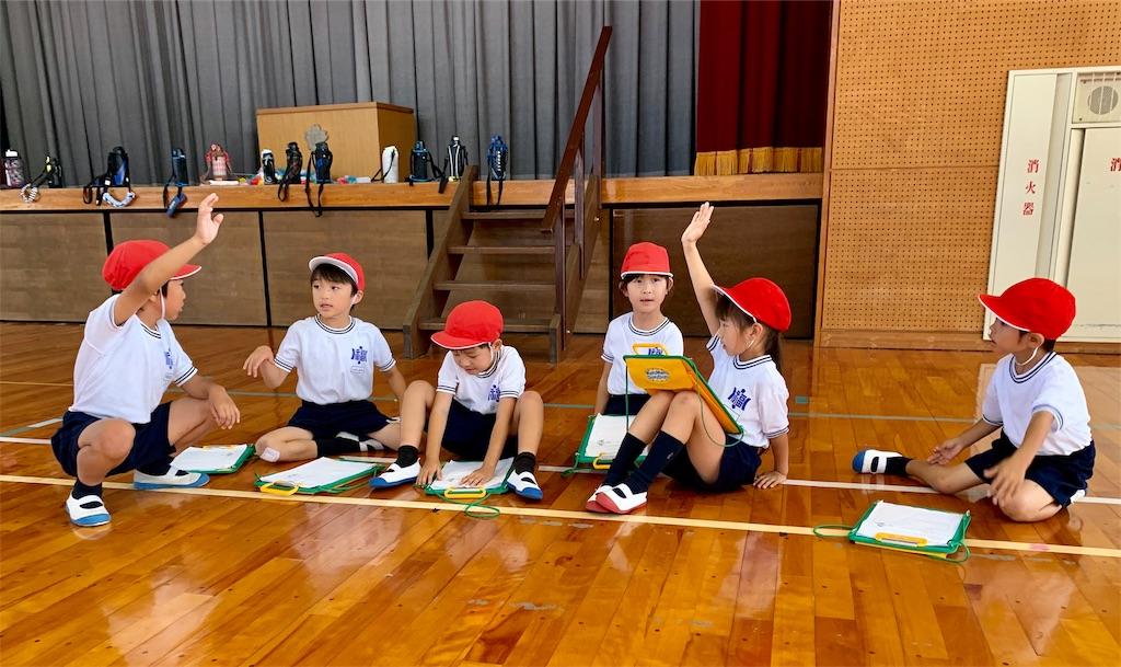 f:id:fukugawa-es:20201013135627j:image