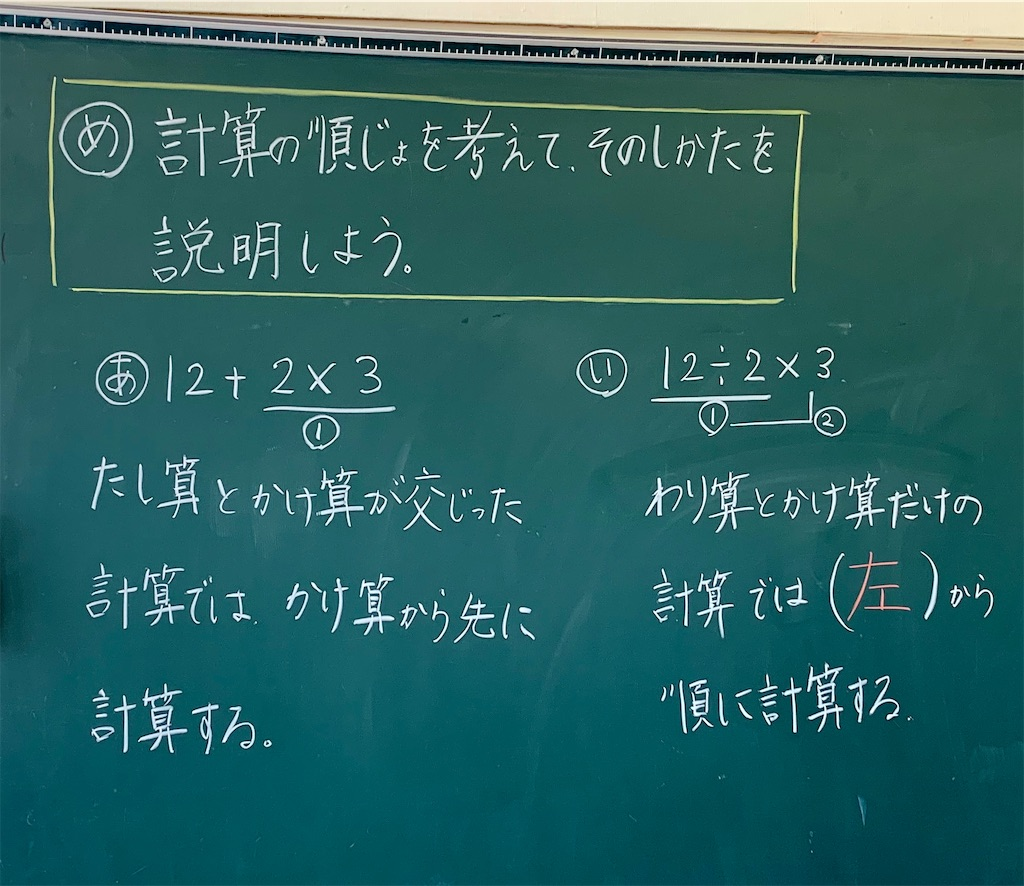 f:id:fukugawa-es:20201013135646j:image