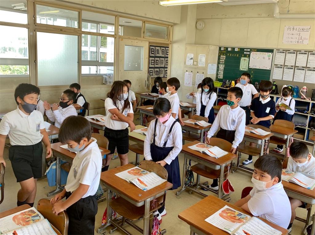 f:id:fukugawa-es:20201013151556j:image