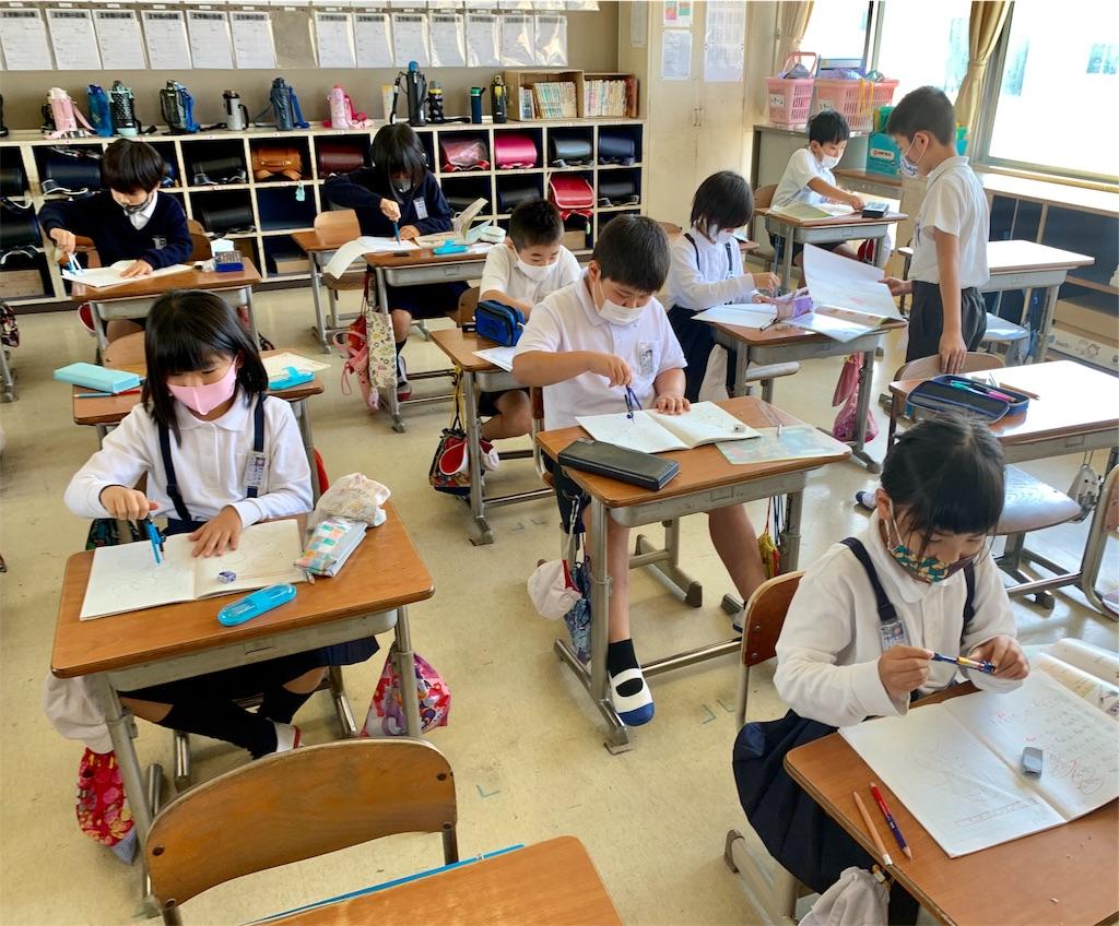 f:id:fukugawa-es:20201014105329j:image