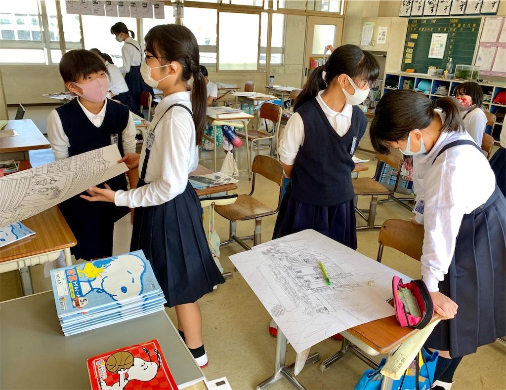 f:id:fukugawa-es:20201014105400j:image