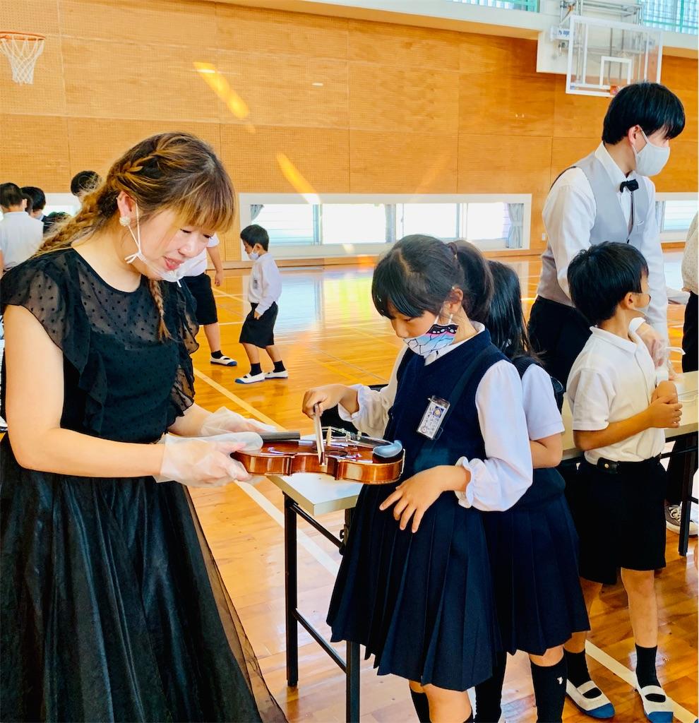 f:id:fukugawa-es:20201015175037j:image