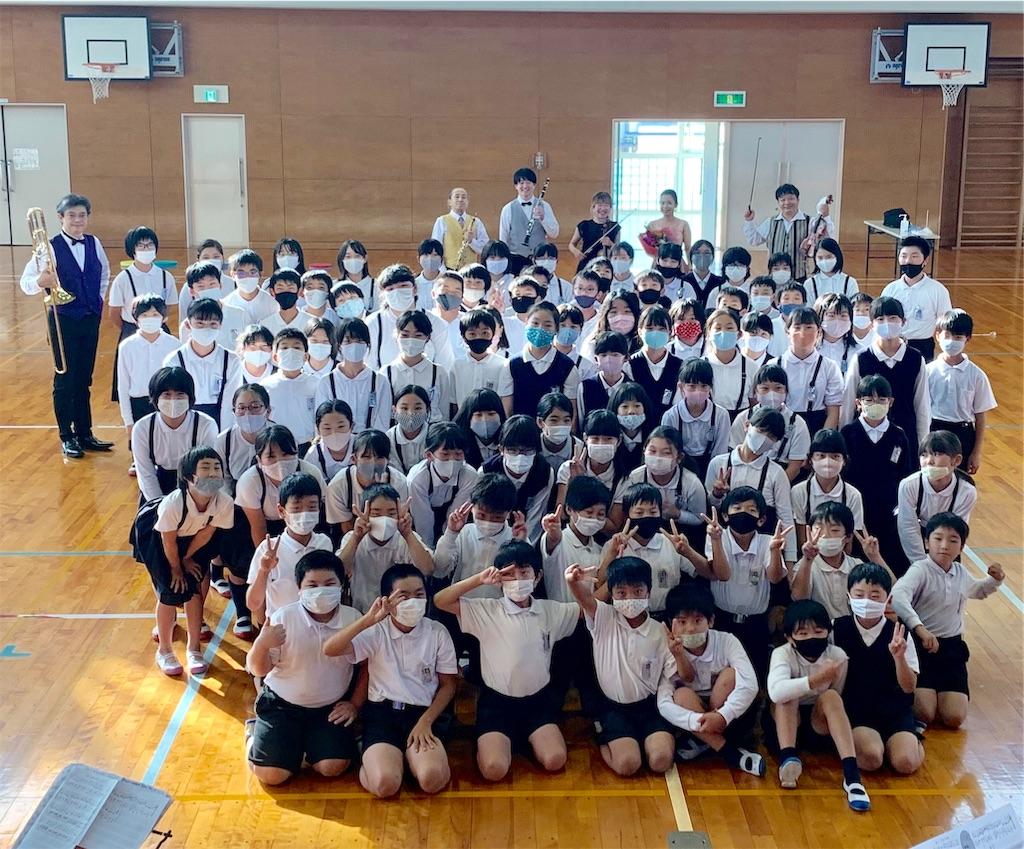 f:id:fukugawa-es:20201015184042j:image