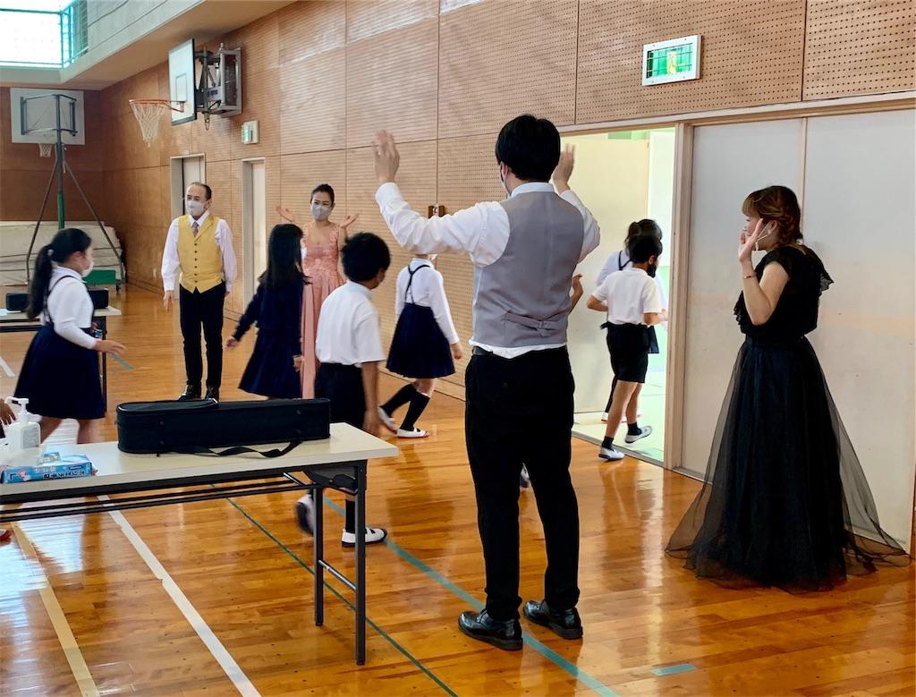 f:id:fukugawa-es:20201015184045j:image