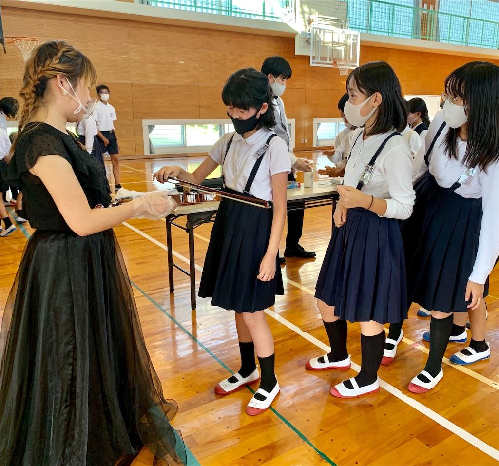 f:id:fukugawa-es:20201015184106j:image