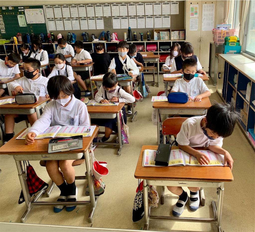 f:id:fukugawa-es:20201016115348j:image