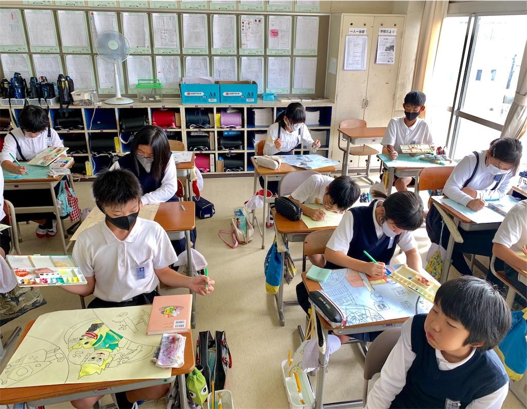 f:id:fukugawa-es:20201016115359j:image