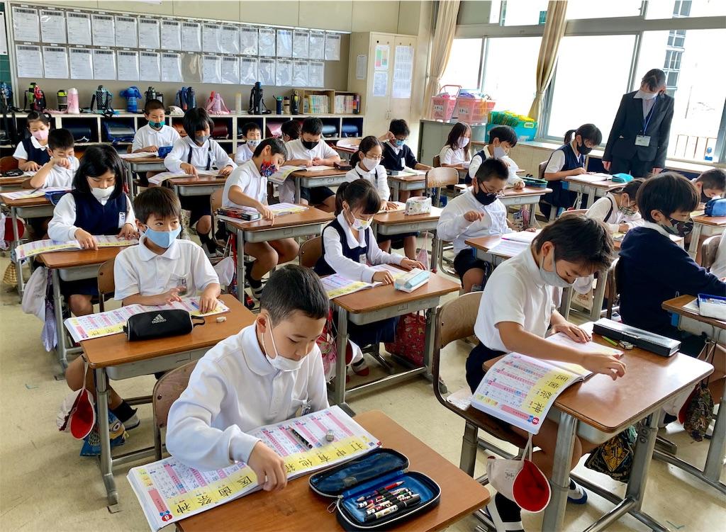 f:id:fukugawa-es:20201016115418j:image