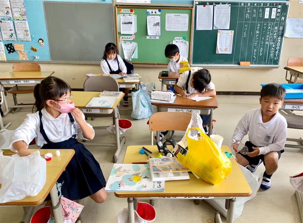 f:id:fukugawa-es:20201016120044j:image