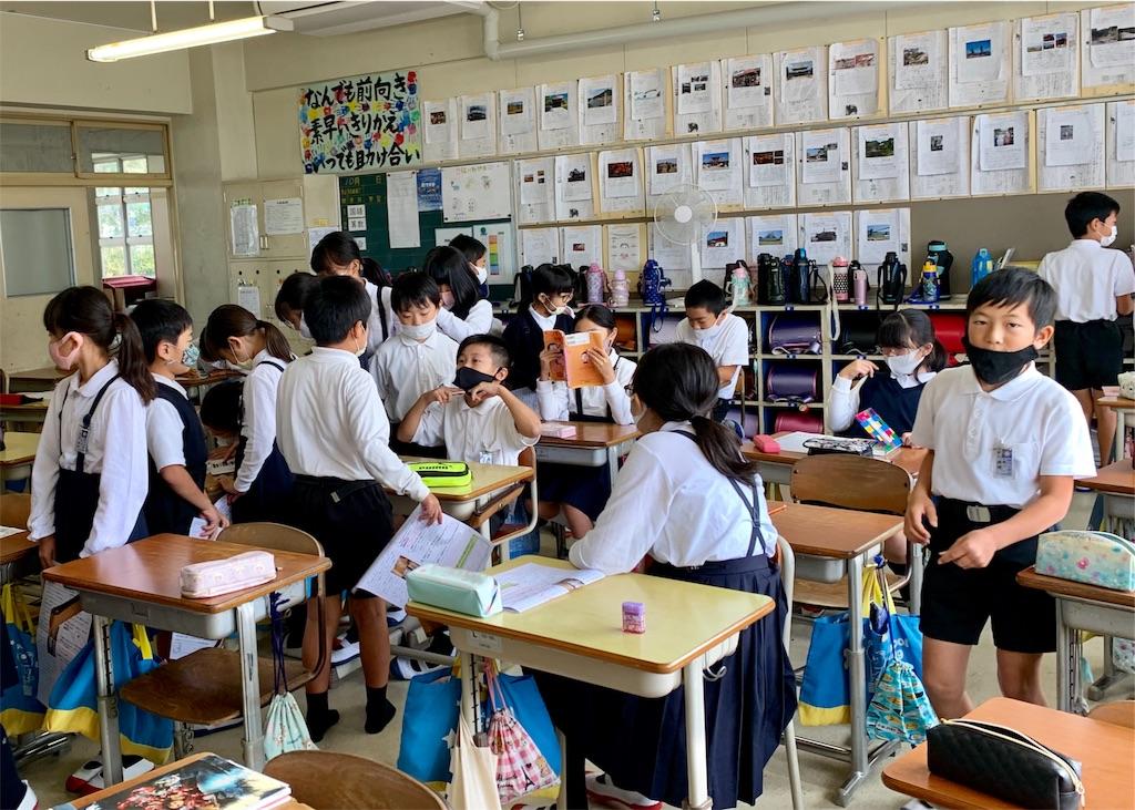 f:id:fukugawa-es:20201019095225j:image
