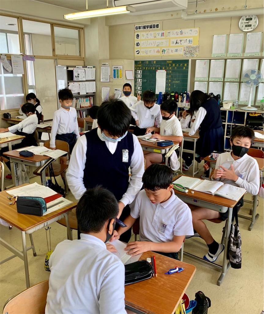 f:id:fukugawa-es:20201019095237j:image