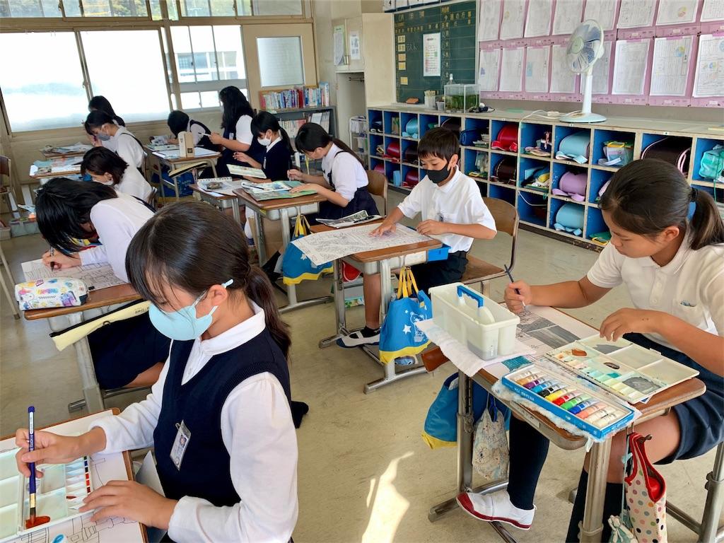 f:id:fukugawa-es:20201019164307j:image