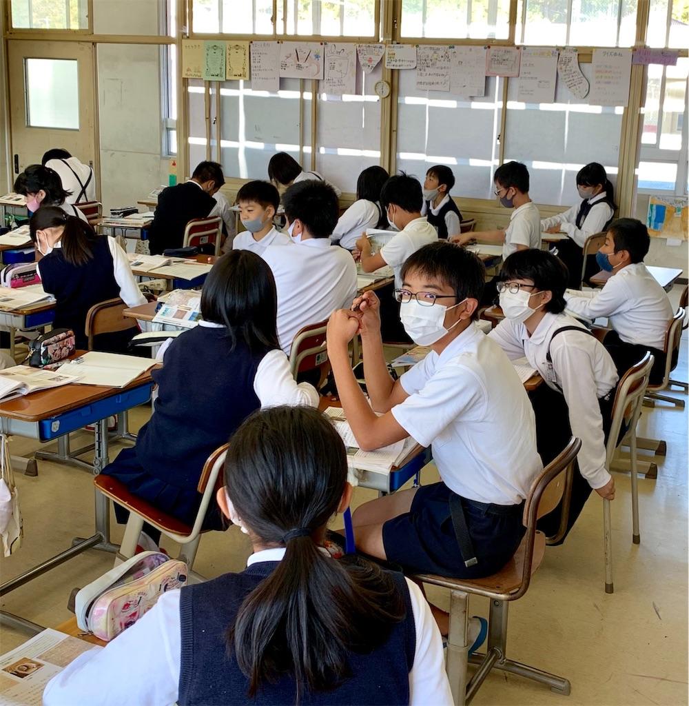 f:id:fukugawa-es:20201020100747j:image