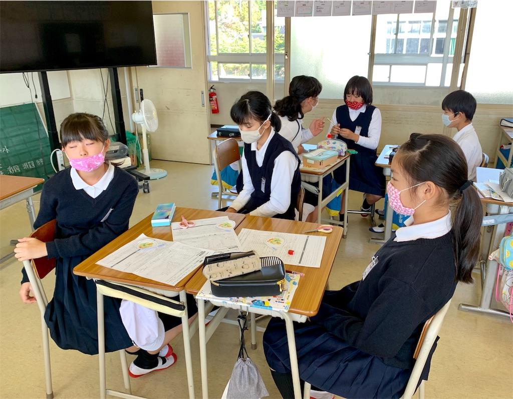 f:id:fukugawa-es:20201020100806j:image