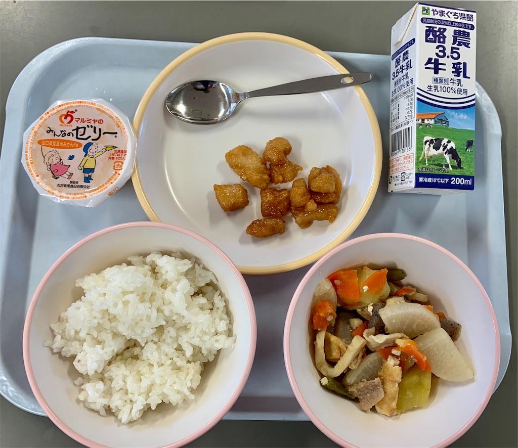f:id:fukugawa-es:20201020122710j:image