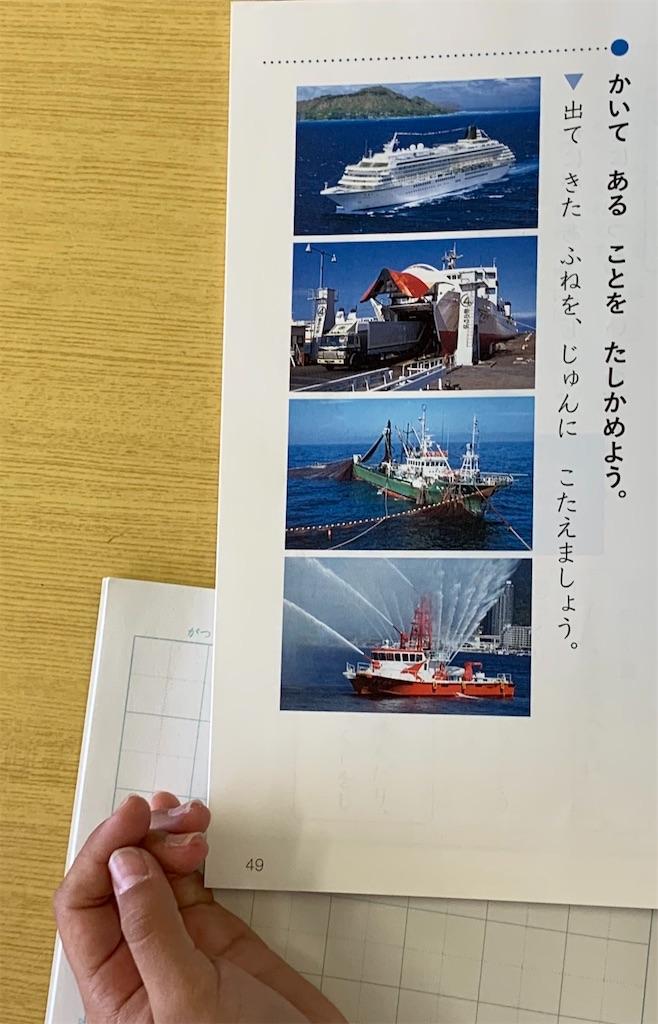 f:id:fukugawa-es:20201020123613j:image