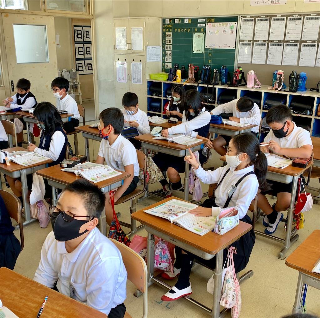 f:id:fukugawa-es:20201020123640j:image