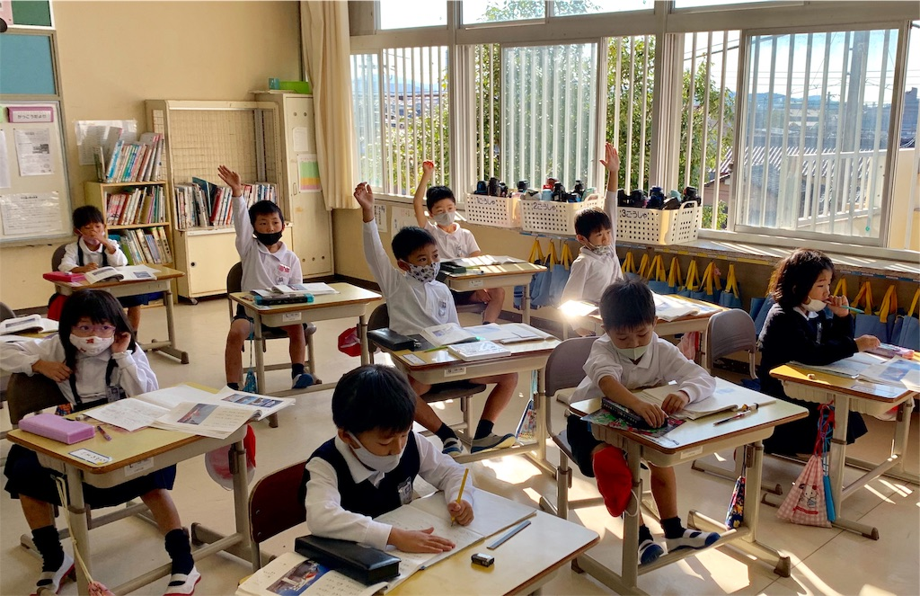 f:id:fukugawa-es:20201020123649j:image