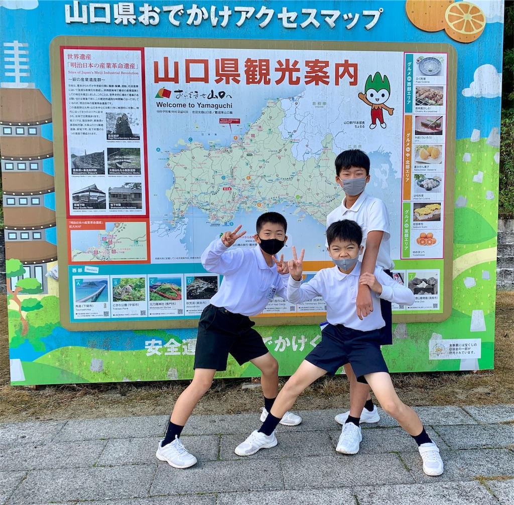 f:id:fukugawa-es:20201021084701j:image