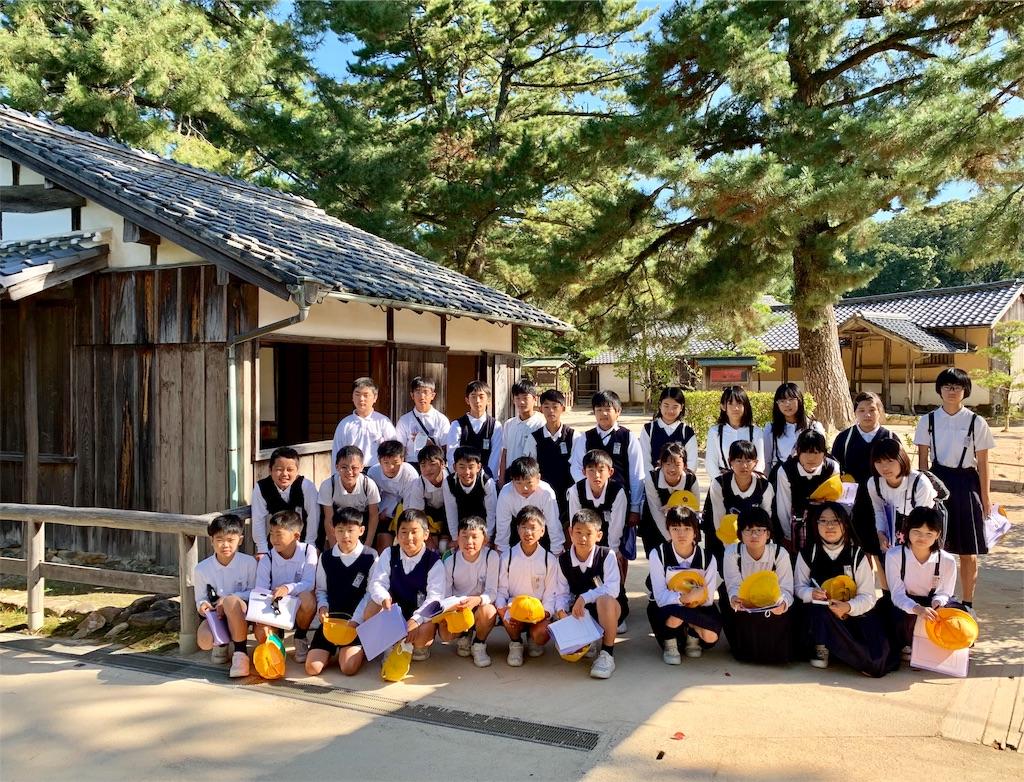 f:id:fukugawa-es:20201021101938j:image