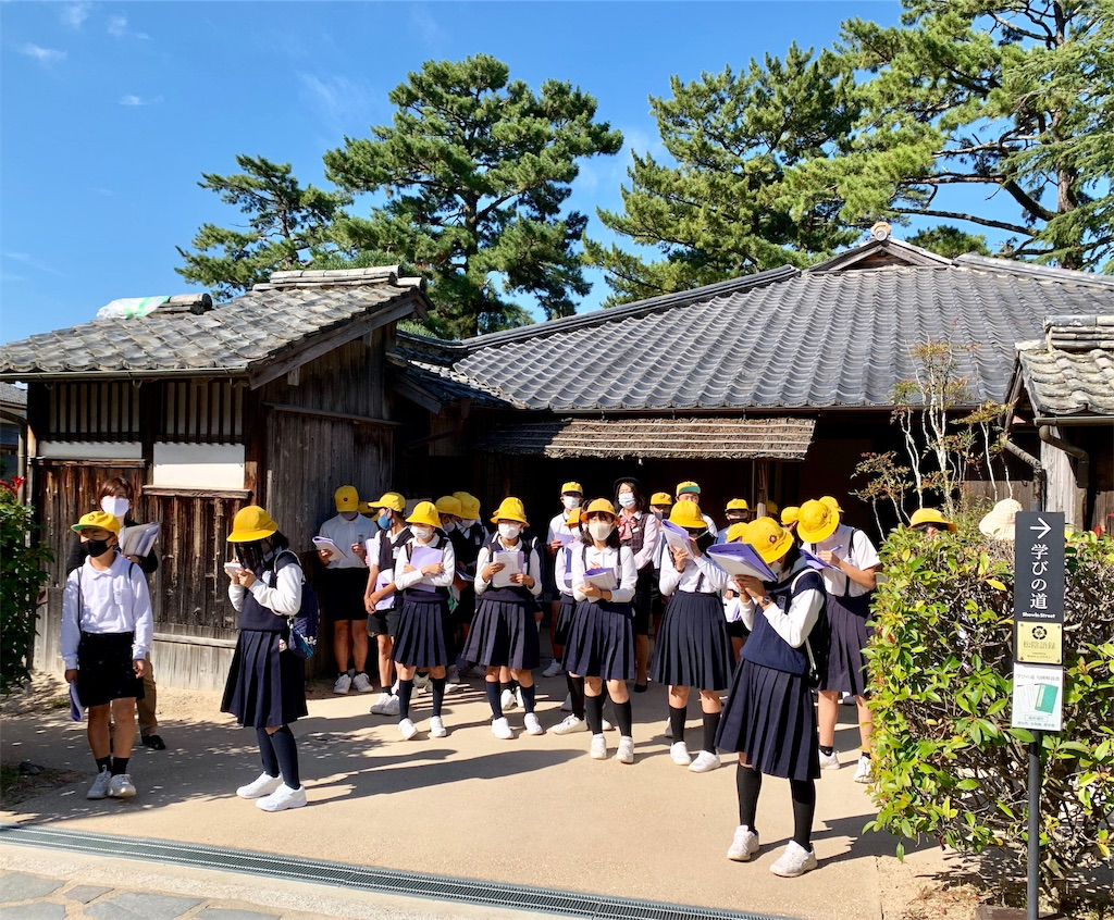 f:id:fukugawa-es:20201021101948j:image
