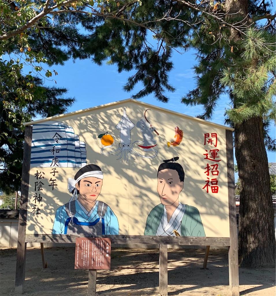 f:id:fukugawa-es:20201021102006j:image