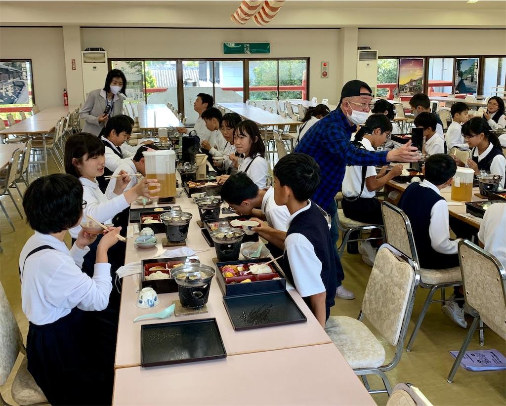 f:id:fukugawa-es:20201021123216j:image