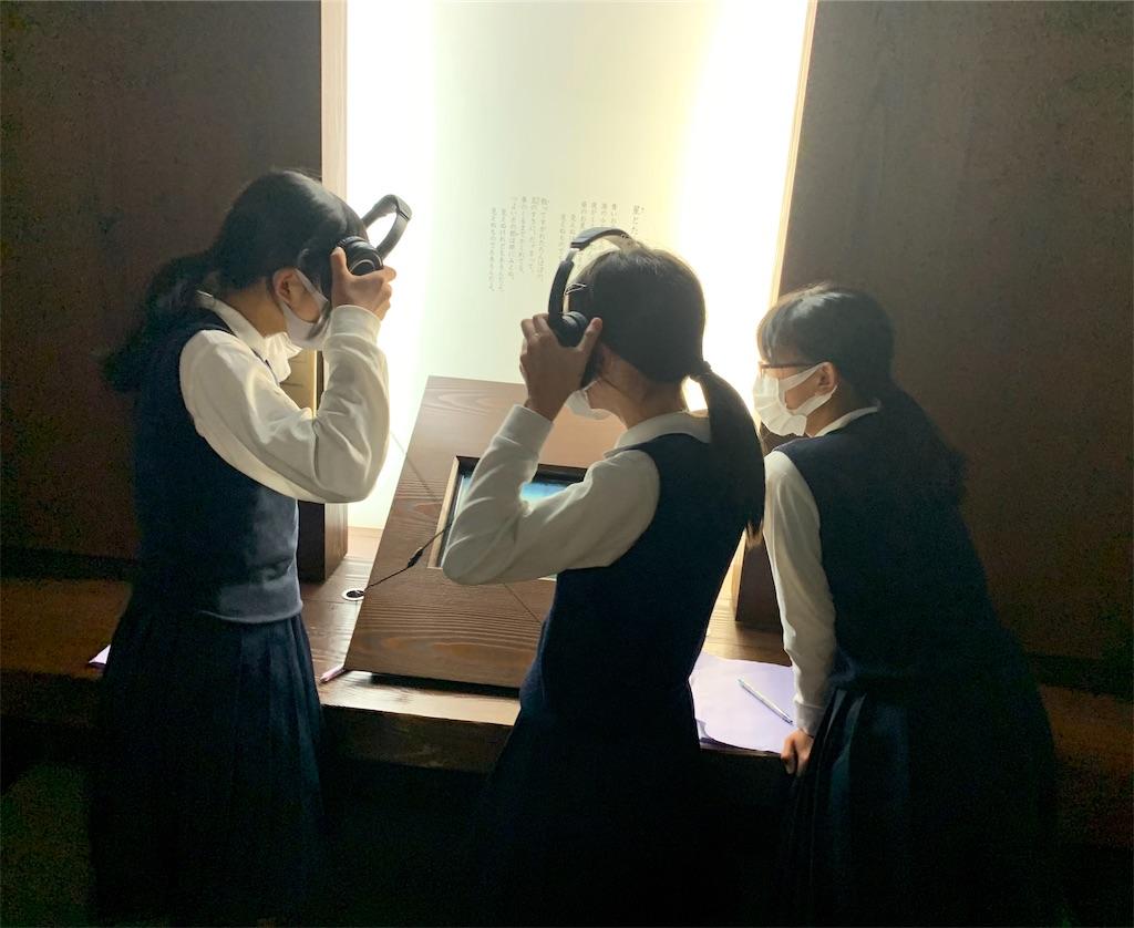 f:id:fukugawa-es:20201021141934j:image