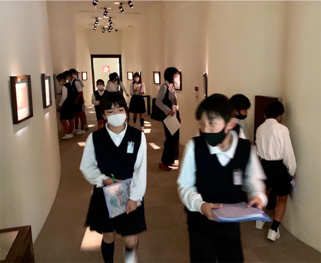 f:id:fukugawa-es:20201021141952j:image