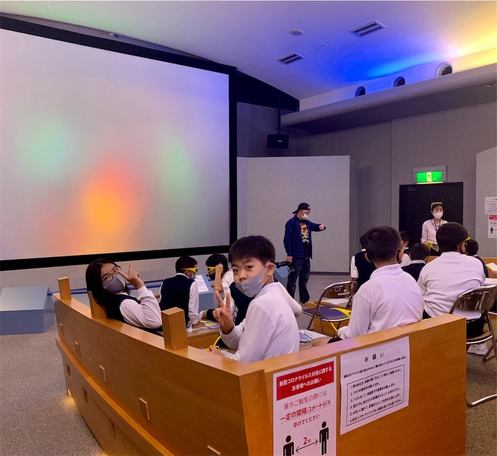 f:id:fukugawa-es:20201021161251j:image