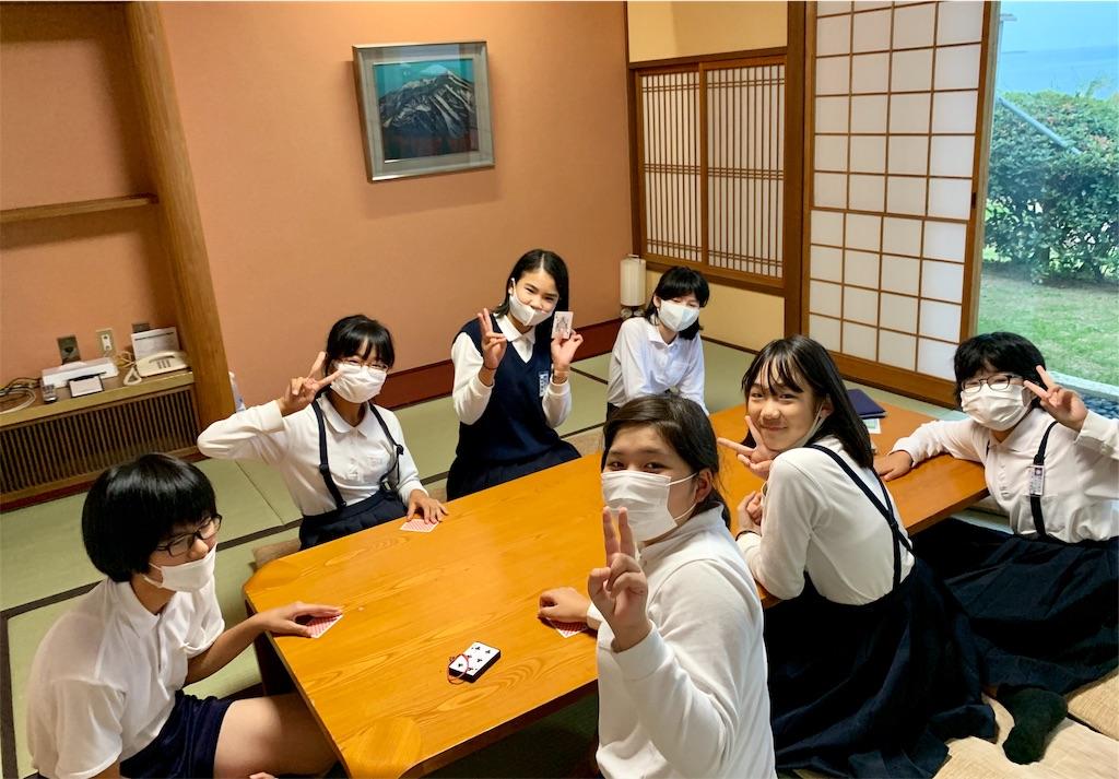 f:id:fukugawa-es:20201021173046j:image