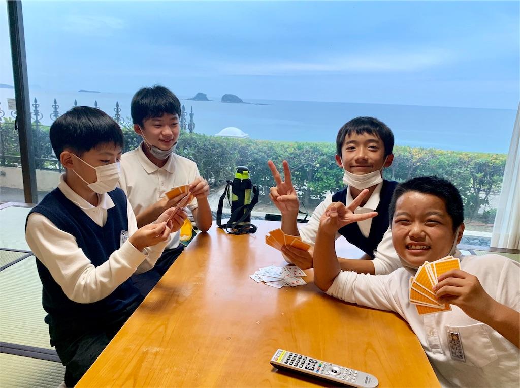 f:id:fukugawa-es:20201021173053j:image