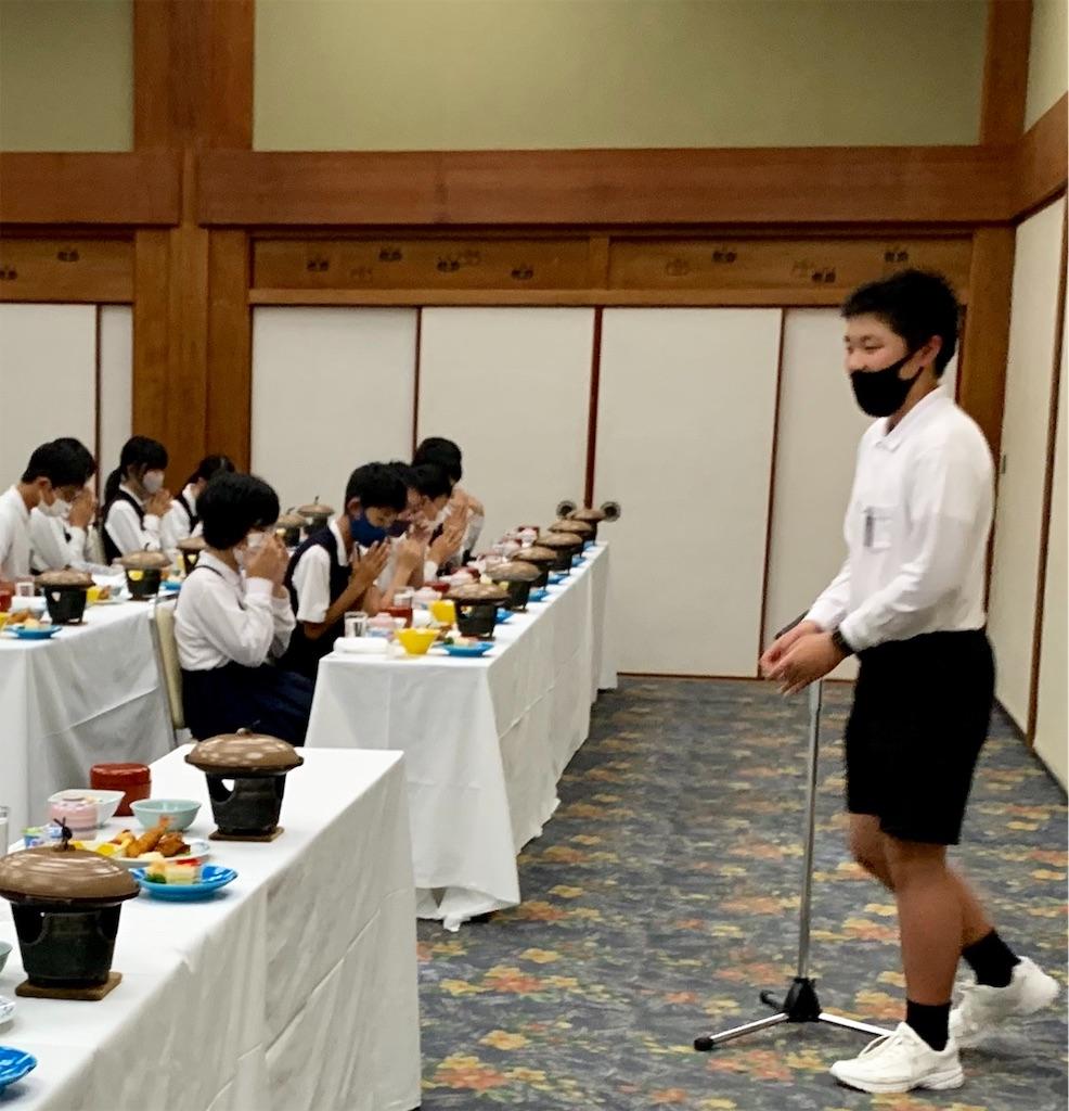 f:id:fukugawa-es:20201021194152j:image