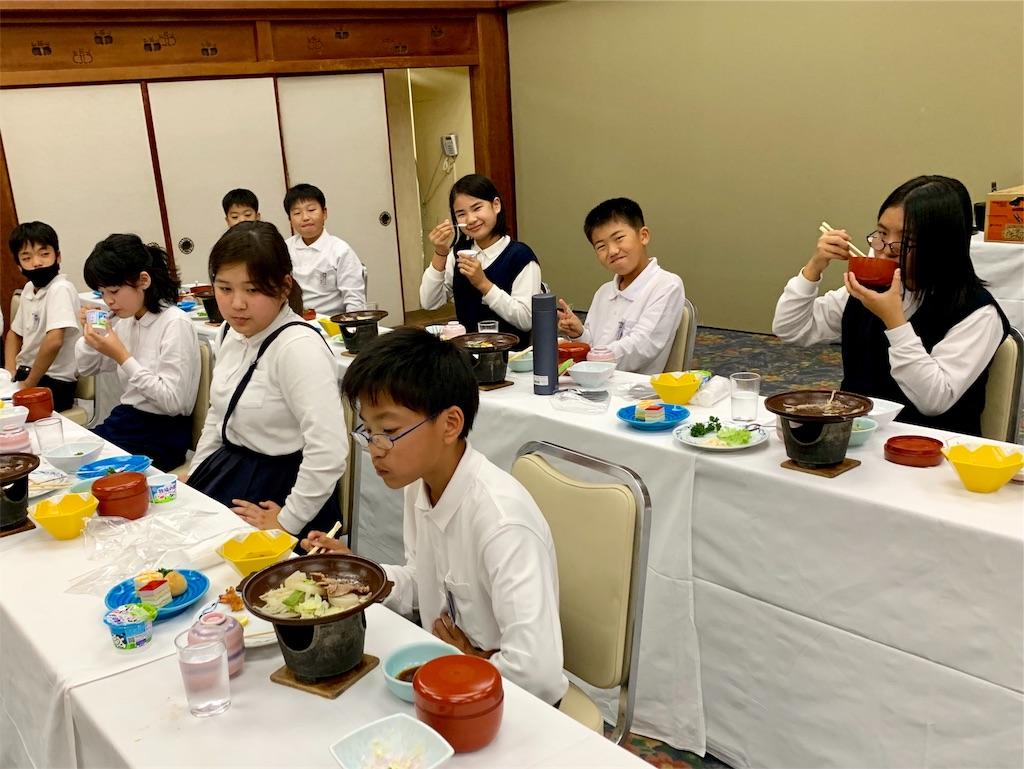 f:id:fukugawa-es:20201021194155j:image