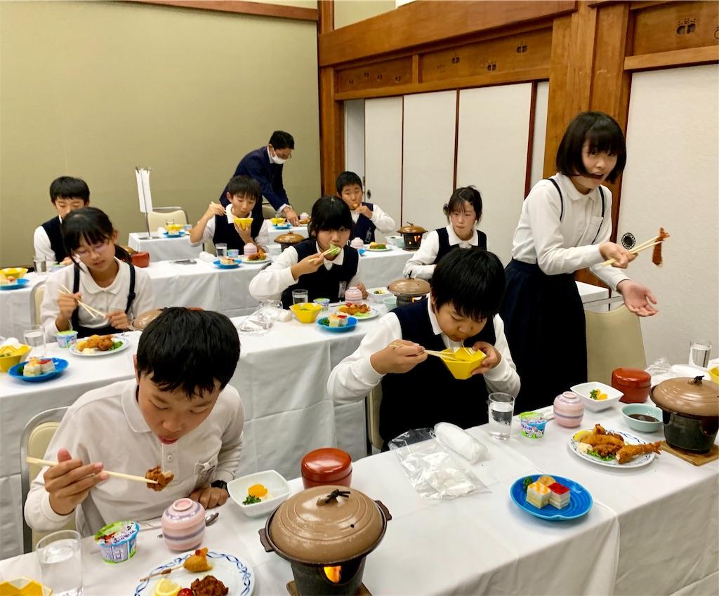 f:id:fukugawa-es:20201021194206j:image