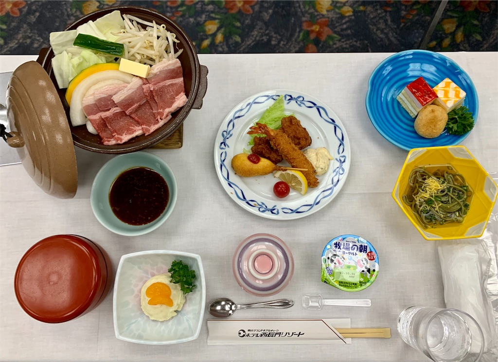 f:id:fukugawa-es:20201021194214j:image