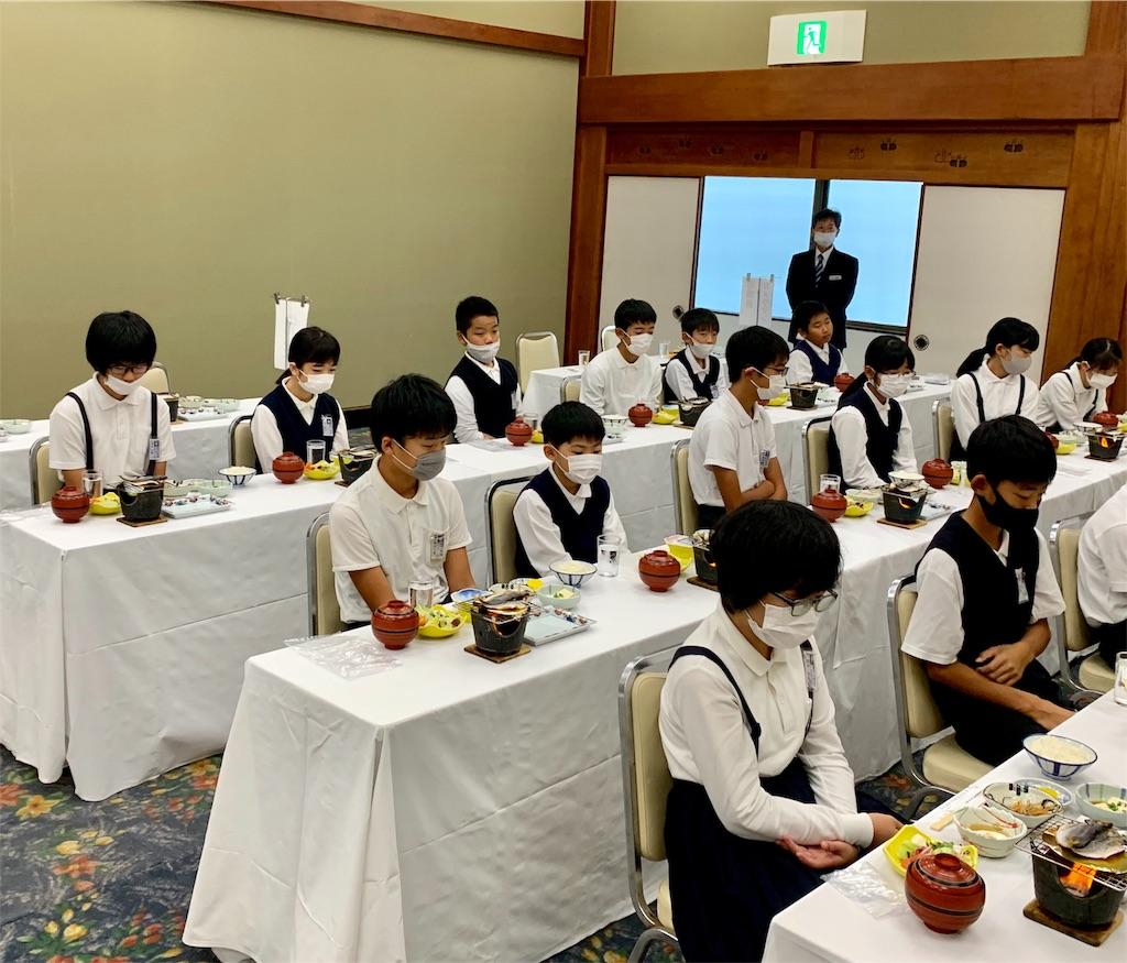 f:id:fukugawa-es:20201022075936j:image