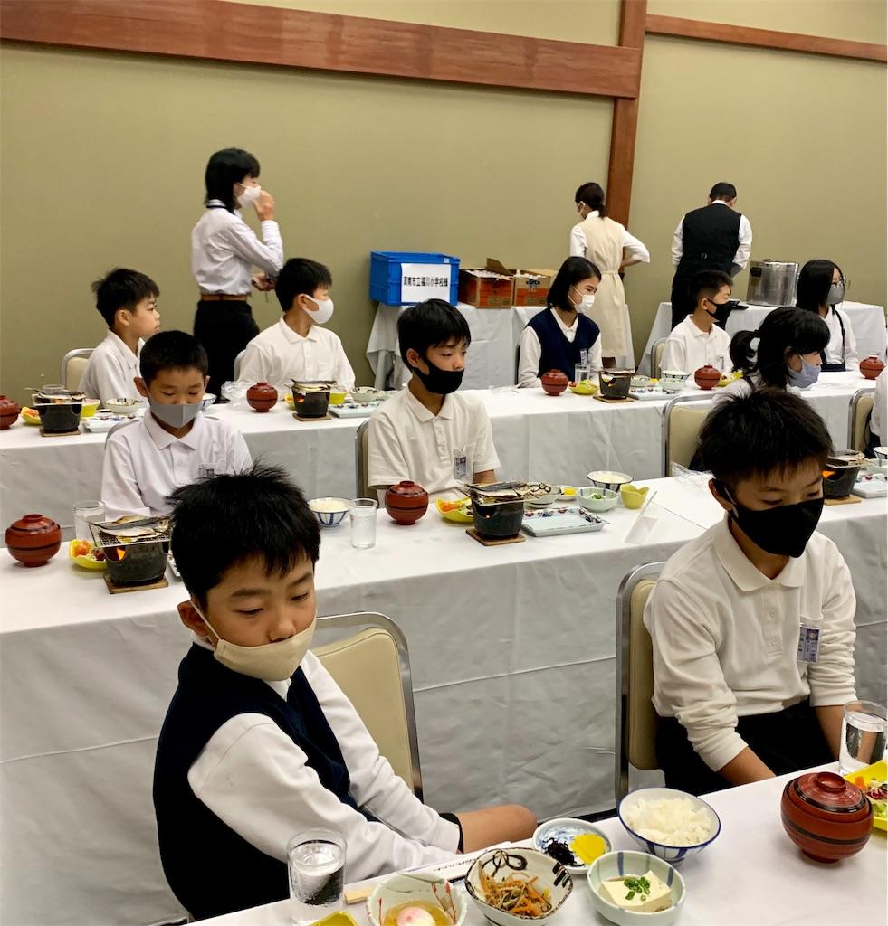 f:id:fukugawa-es:20201022075942j:image