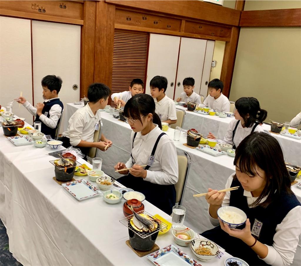 f:id:fukugawa-es:20201022075947j:image