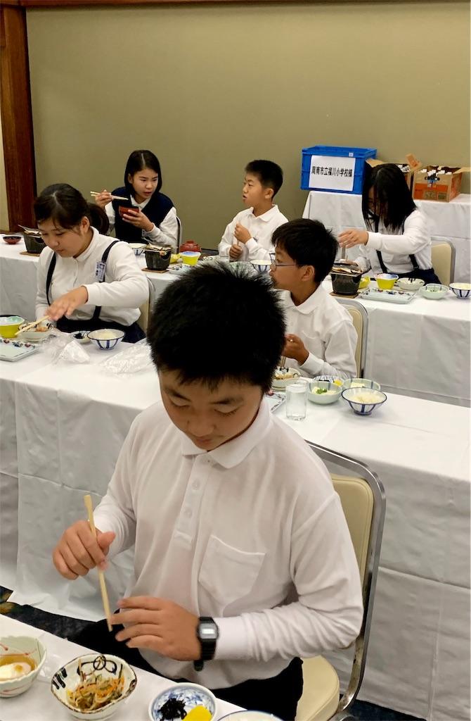 f:id:fukugawa-es:20201022080002j:image