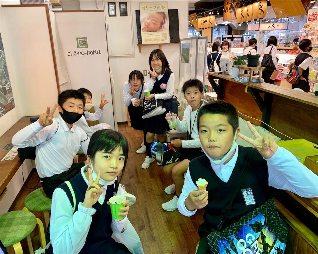f:id:fukugawa-es:20201022120134j:image