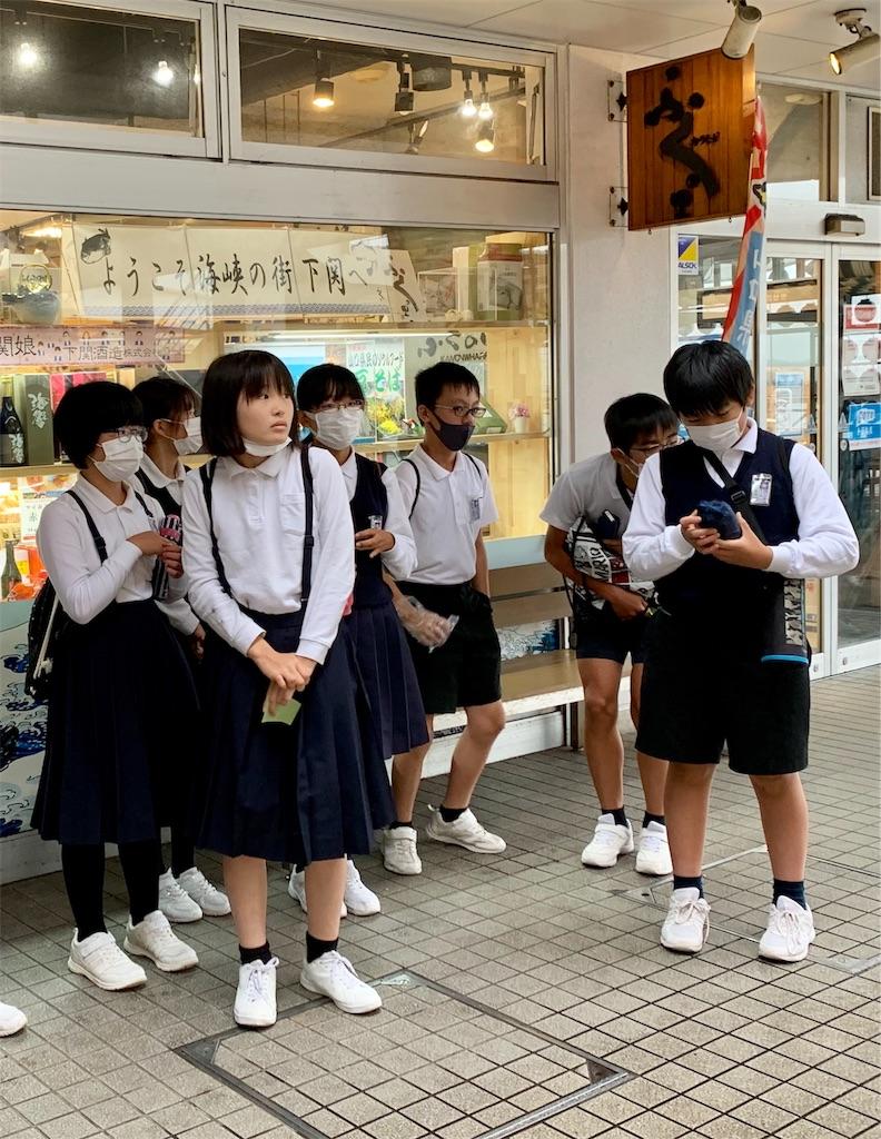 f:id:fukugawa-es:20201022120138j:image
