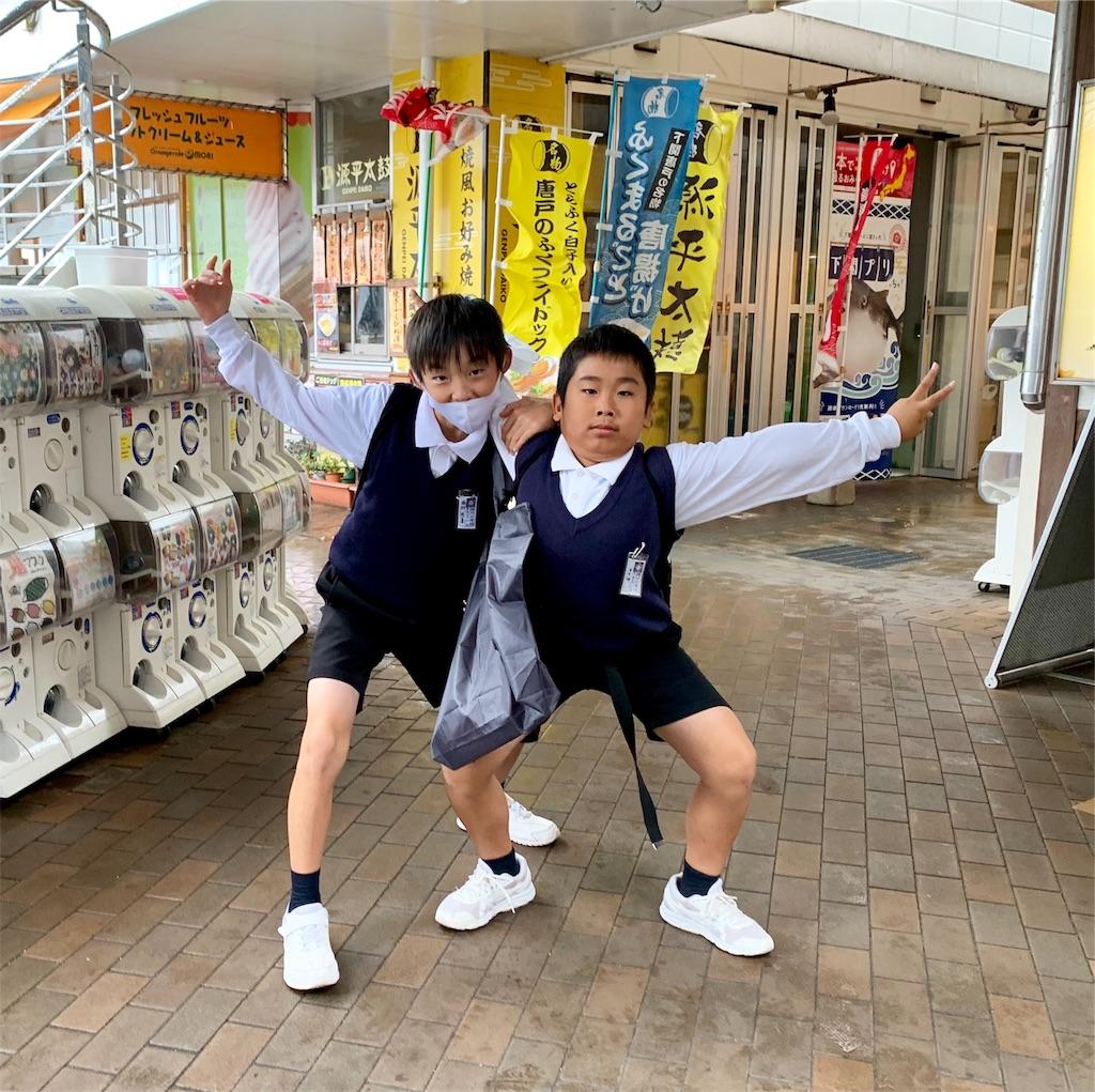 f:id:fukugawa-es:20201022120147j:image