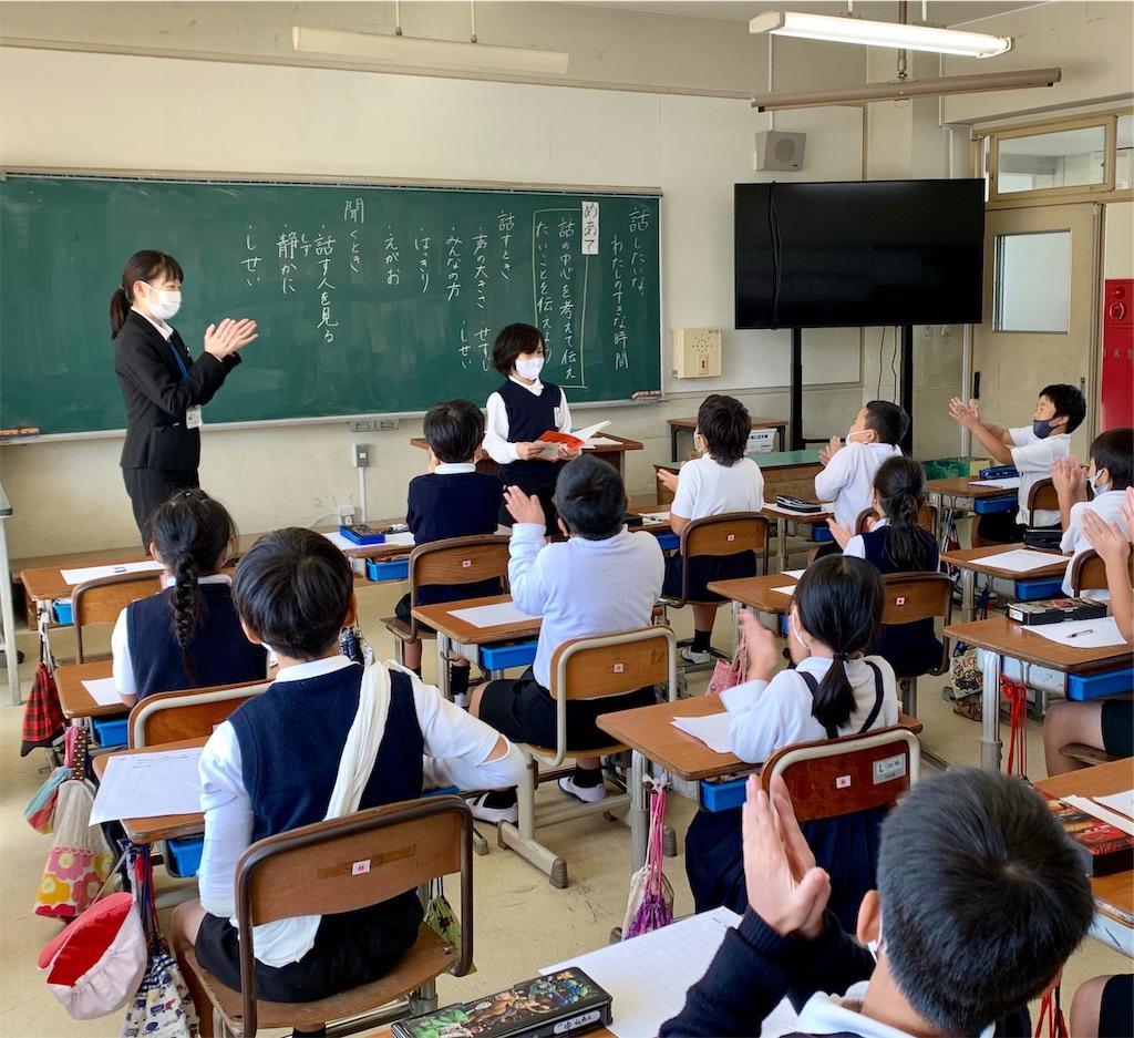 f:id:fukugawa-es:20201023105147j:image