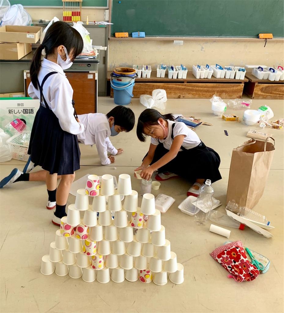f:id:fukugawa-es:20201023114555j:image